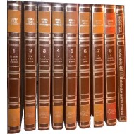 Enciclopedia storica dello Spionaggio e delle Armi: 9 Volumi